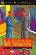 Business Russian