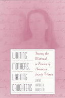 Writing Mothers  Writing Daughters