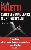 Seuls les innocents n'ont pas d'alibi ebook