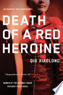 Death of a Red Heroine Qiu Xiaolong Cover