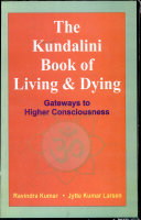 The Kundalini Book of Living & Dying : Gateways to Higher Consciousness
