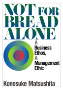 Not for Bread Alone ebook