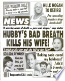 Feb 20, 1990