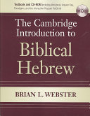 The Cambridge Introduction to Biblical Hebrew Paperback with CD ROM