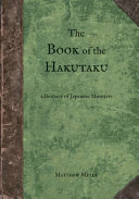The Book Of The Hakutaku