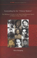 Contending for the Chinese Modern
