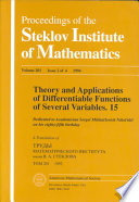 Theory and Applications of Differentiable Functions of Several Variables  : Collection of Papers : Dedicated to Academician Sergeĭ Mikhaĭlovich Nikolʹskiĭ on His Eighty-fifth Birthday , Volume 15