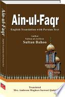 Ain ul Faqr