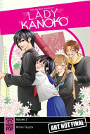 The Secret Notes of Lady Kanoko (Warau Kanoko Sama)