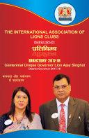 Lions 321C1 District Directory