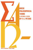 Greek Philosophical Terms