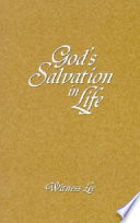 God s Salvation in Life