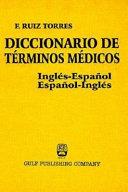 Diccionario de t  rminos m  dicos
