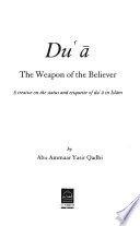 Dua The Weapon Of The Believer