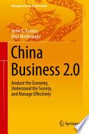 China Business 2 0 Book