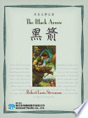 Read Online The Black Arrow (黑箭) For Free