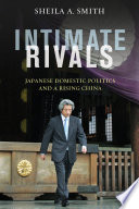 Intimate Rivals Book PDF