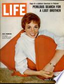12 мар 1965