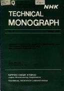 NHK Technical Monograph