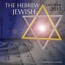 The Hebrew Jewish Calendar 2015