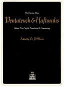 The Pentateuch and Haftorahs