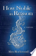 How Noble in Reason