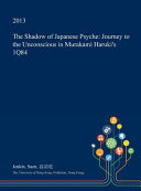 The Shadow of Japanese Psyche Book