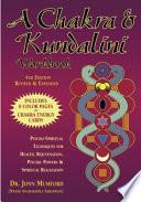 A Chakra   Kundalini Workbook