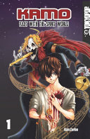Kamo manga volume 1