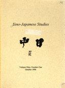 Sino Japanese Studies
