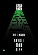 Spirit Man Jinn  Reincarnation