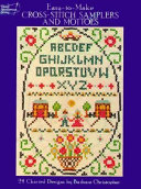 Easy-to-make Cross-stitch Samplers and Mottoes