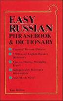 Easy Russian Phrasebook   Dictionary