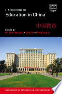 Handbook of Education in China Book