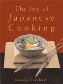 The Joy Of Cooking Pdf/ePub eBook