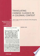 Translating Chinese Classics In A Colonial Context