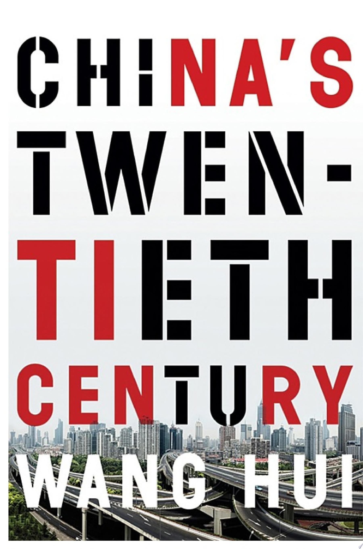 China s Twentieth Century