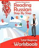 Reading Russian Workbook