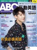 ABC             2021     3        No 225