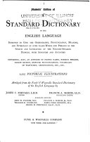 Students' Edition of a Standard Dictionary of the English Language