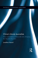 China's Unruly Journalists