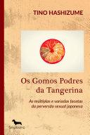 Os Gomos Podres da Tangerina [Pdf/ePub] eBook