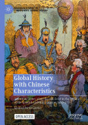 Global History with Chinese Characteristics