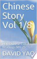 Chinese Story              Volume 1 8   Story 01 25 V2020