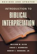 Introduction to Biblical Interpretation Book