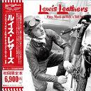 Lewis Leathers Vol  1