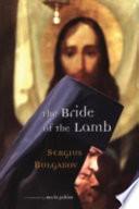 Bride of the Lamb Book