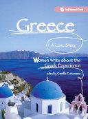 Greece, A Love Story Book