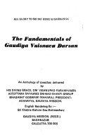 The Fundamentals of Gaudiya Vaisnava Darsan Book
