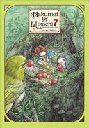 Hakumei   Mikochi  Tiny Little Life in the Woods